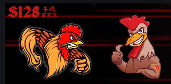 Memahami Daftar Main Sabung Ayam S128 Supaya Menang